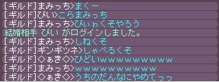 19_20120712142857.jpg