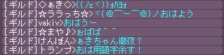 20_20120329163031.jpg