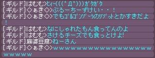 21_20120712142856.jpg