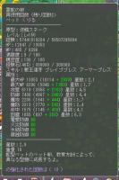 23_20120810005200.jpg