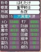 27_20120810005158.jpg