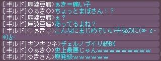 29_20120810012533.jpg