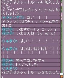 45_20120308133247.jpg
