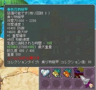 47_20120308133246.jpg