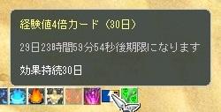 48_20120308134326.jpg