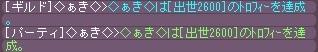 49_20121011122233.jpg