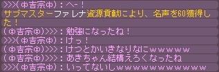 4_20120607124645.jpg