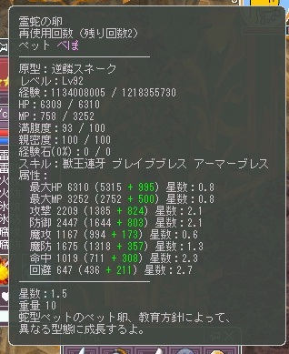 51_20121011122231.jpg