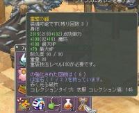 52_20120308134324.jpg