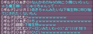 52_20121011122230.jpg