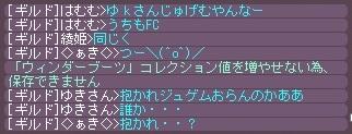 58_20121101151136.jpg