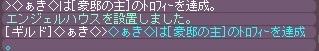 62_20121216081613.jpg