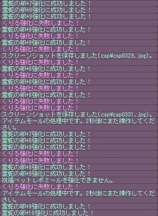 65_20120308135802.jpg