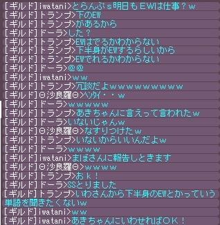 70_20120308140927.jpg