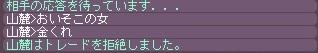 72_20120308140926.jpg