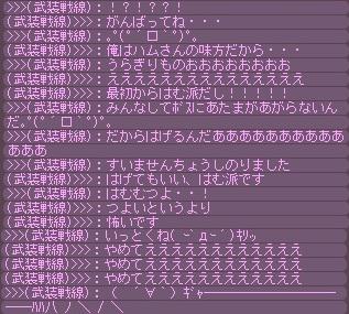 7_20120607131113.jpg