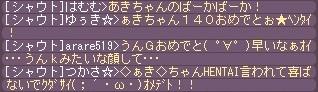 86_20120308142514.jpg