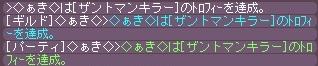 9_20120712141504.jpg