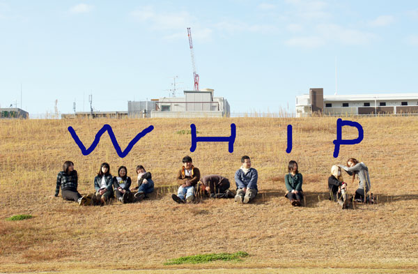 淀川WHIP1