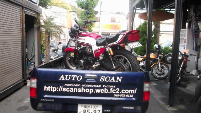 DSCF0687.jpg