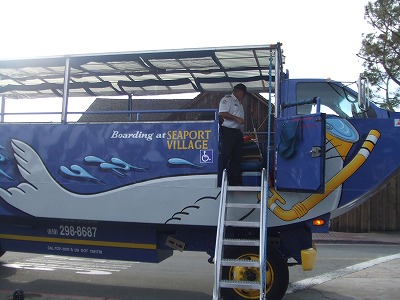 s-seal tour bus 20111113
