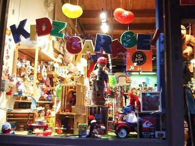 s-おもちゃやさん20111113