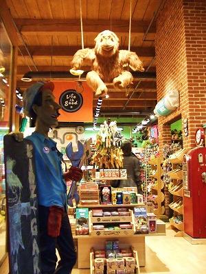 s-おもちゃや②20111113