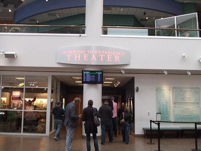 s-3D劇場20111116