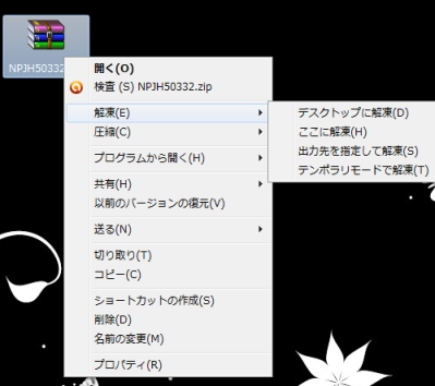 psp_savedata2.jpg