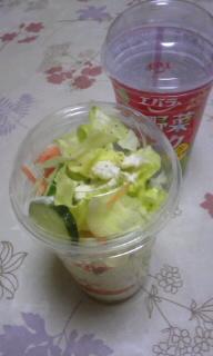 お野菜シェイク1
