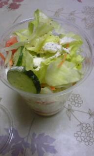 お野菜シェイク2