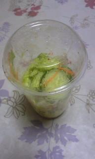 お野菜シェイク3