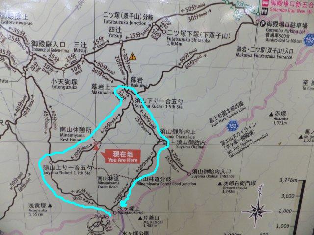 須山口登山歩道地図(水ヶ塚公園~幕岩)
