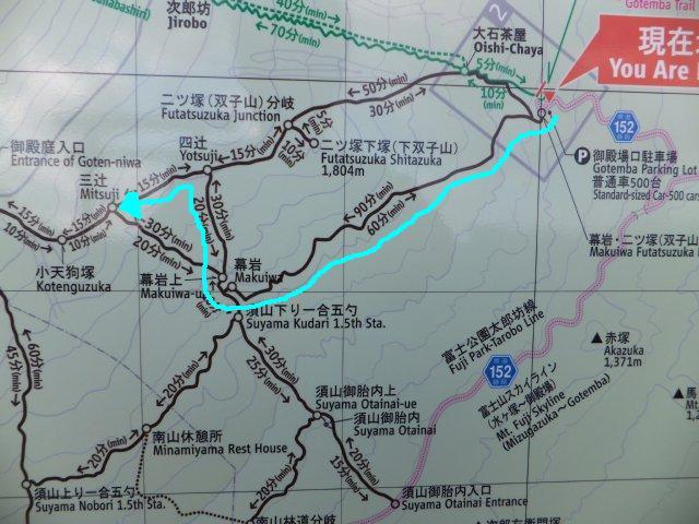 御殿場新五合目~幕岩~四辻~三辻 地図