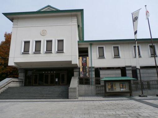 tokugawa1.jpg