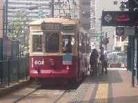 FF-電車