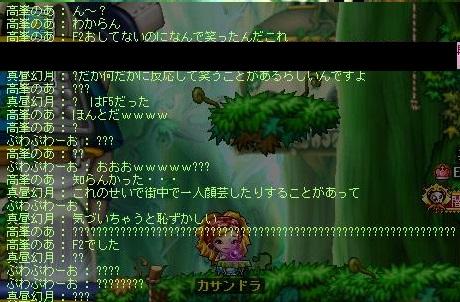 Maple131103_224742.jpg