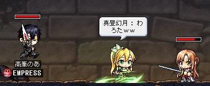 Maple131104_001146.jpg