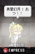 Maple131104_001608.jpg