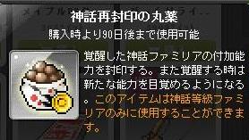 Maple131112_184645.jpg