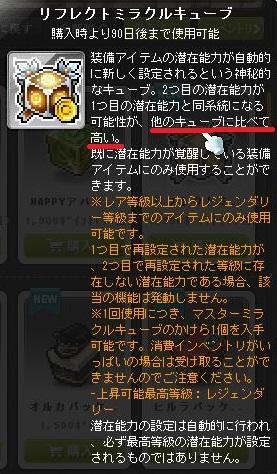 Maple131113_124047.jpg