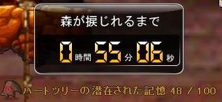 Maple131113_131607.jpg