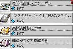 Maple131113_140831.jpg
