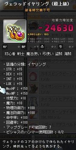 Maple131113_140905.jpg