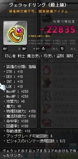 Maple131113_140907.jpg
