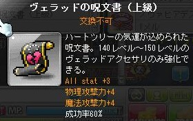 Maple131113_140910.jpg