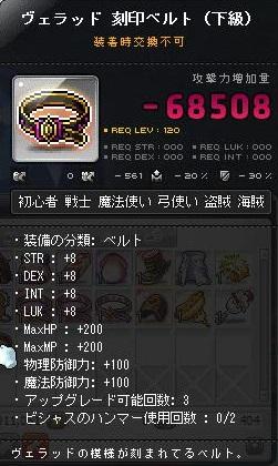 Maple131113_150738.jpg