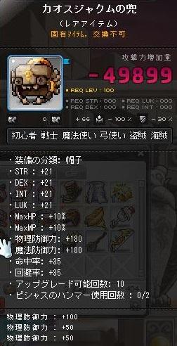 Maple131113_152336.jpg