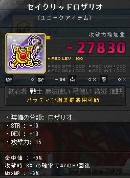 Maple131114_122746.jpg