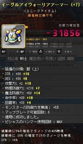 Maple131114_123433.jpg